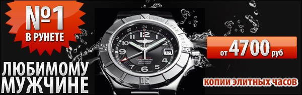 мужские водонепроницаемые часы от avon