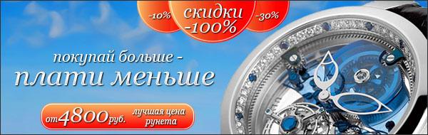 watches   Поиск по тегам   Me2Be.ru - Дом 2 онлайн смотреть бесплатно 086e06bc5e1